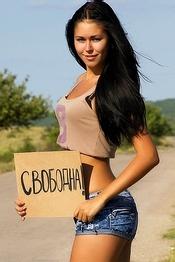 Postcard From Crimea